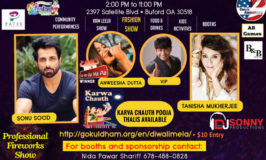 "3rd Annual Atlanta Diwali Mela"" will be held at GOKULDHAM – Bufford, GA"