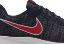 Nike Tanjun Premium Mens Running Shoes Lace-up $32