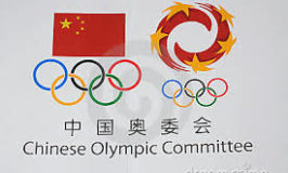 China – One Belt, One Road scholarship for exceptional international athletes